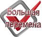 Персональный сайт Анцыгиной Надежды Викторовны